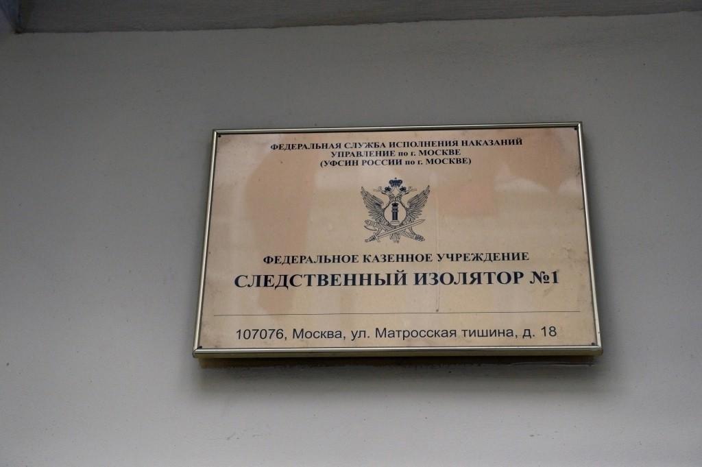 СМИ проинформировали  о закупке  станции повыробатыванию электричества  для майнинга криптовалют