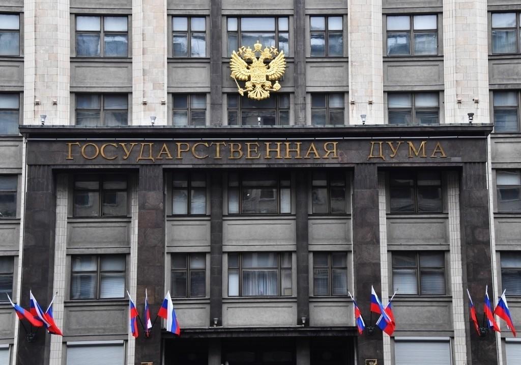 Инициатива опожизненном наказании педофилов поддержана комитетом Государственной думы